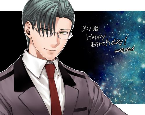 氷上君お誕生日おめでとう