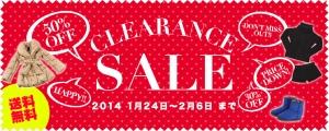 clearance_sale_1000x400.jpg