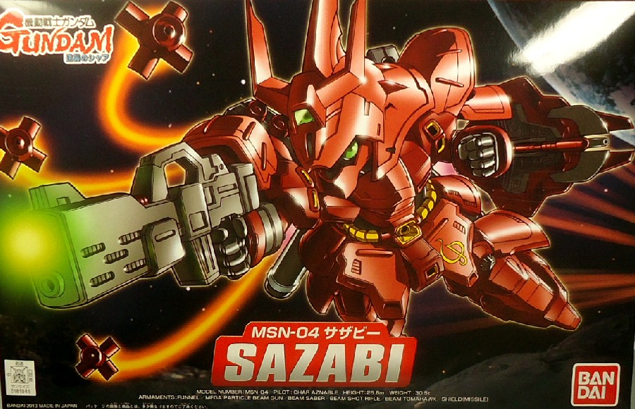BB-SAZABI.jpg