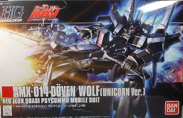 HG-DOVEN_WOLF-UC.jpg
