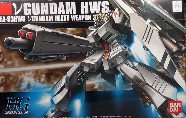 HG-NEW_GUNDAM-HWS-1.jpg