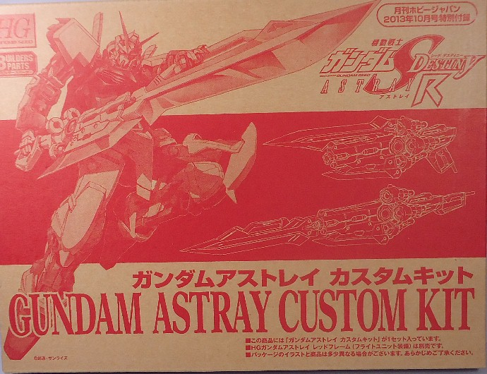 HJ-ASTRAY_CUSTOMKIT.jpg