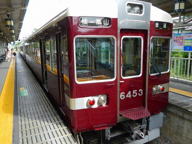 DSCN4849.jpg