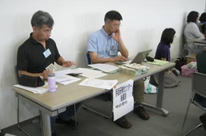 中国ブロック学習会3