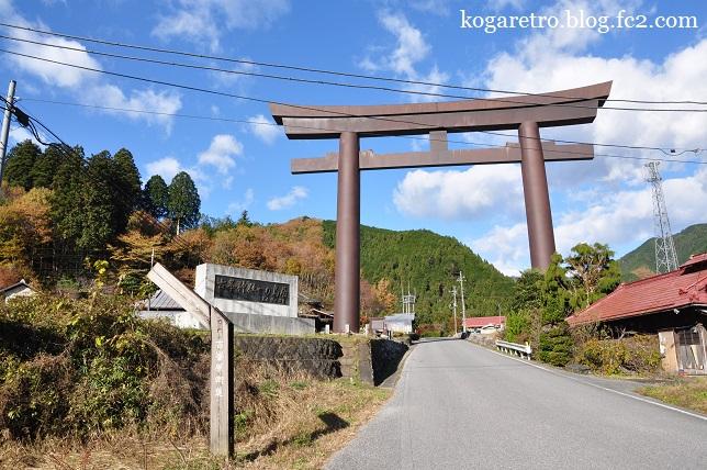 2014古峯神社の紅葉