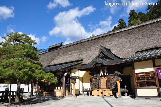 2014古峯神社の紅葉3