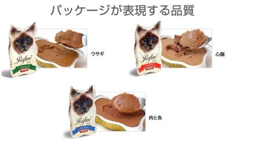 アニモンダ 猫缶 ラフィーネ・プティ アダルト