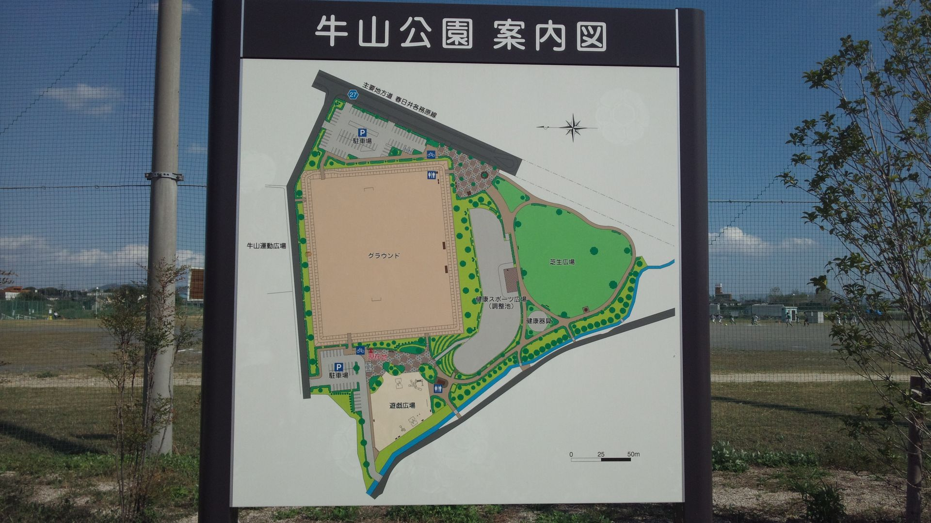 ushiyama04.jpg