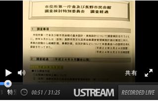 20130510議会報告会03