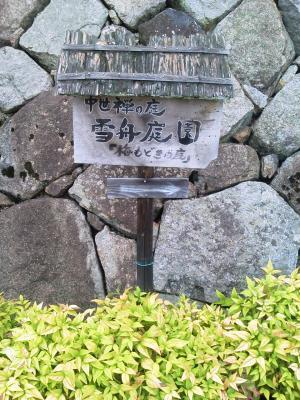 康徳寺-2