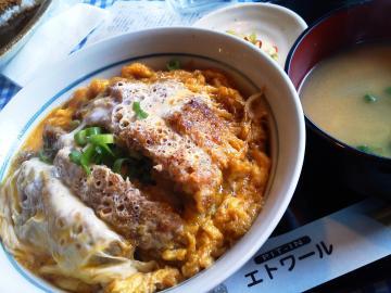 ハンバーグカツ丼-1