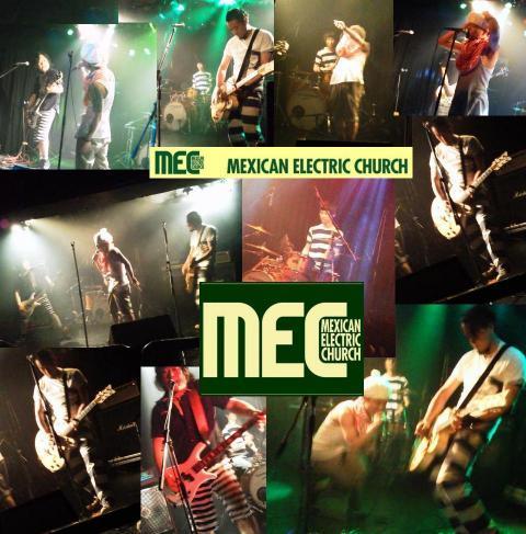 MEC-4