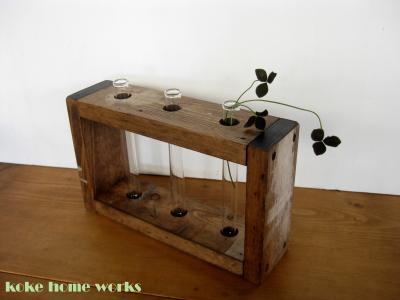 花器(茶)