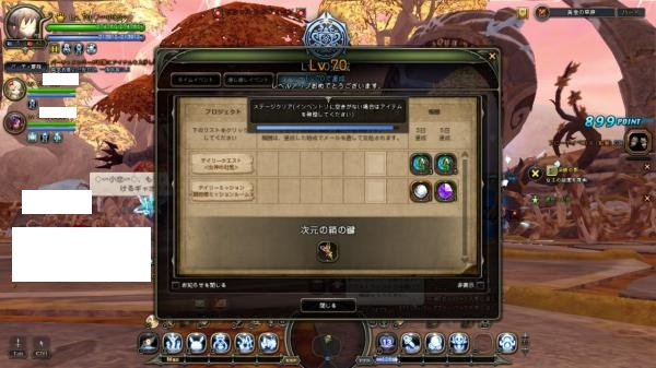 DN+2013-09-05+23-12-12.jpg