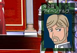 雷神7銀英伝MOD直せない01