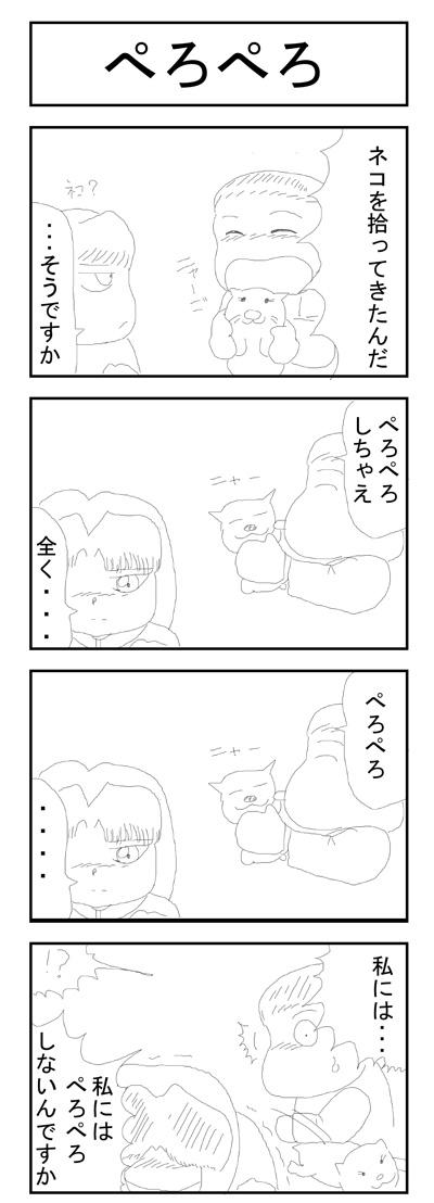 GOGOカミュさん33