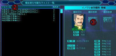 雷神7-300ベータ版02