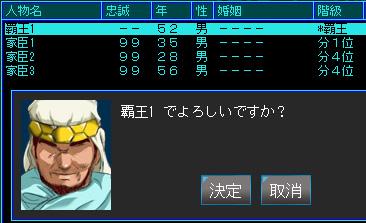 雷神7世界系改造01-01