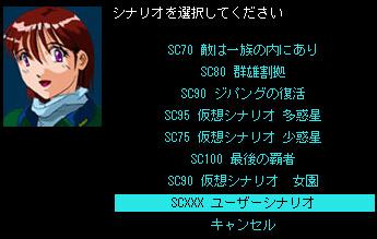 雷神7世界系改造01-03