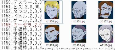 雷神7世界系改造02-05