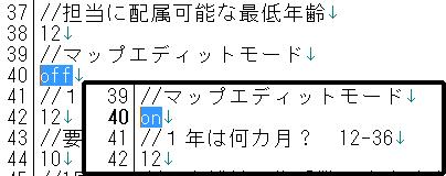 雷神7世界系改造03-01