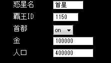 雷神7世界系改造03-07