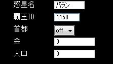 雷神7世界系改造03-09
