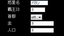 雷神7世界系改造03-10