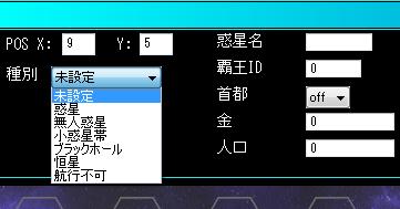 雷神7世界系改造03-12