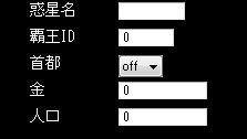 雷神7世界系改造03-11
