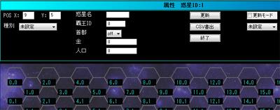 雷神7世界系改造03-13