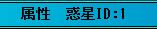 雷神7世界系改造03-14