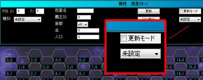 雷神7世界系改造03-15