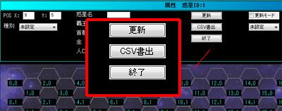 雷神7世界系改造03-19
