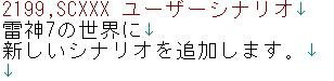 雷神7世界系改造04-04