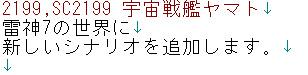 雷神7世界系改造04-05