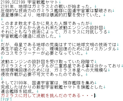 雷神7世界系改造04-06