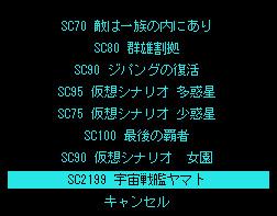 雷神7世界系改造04-07