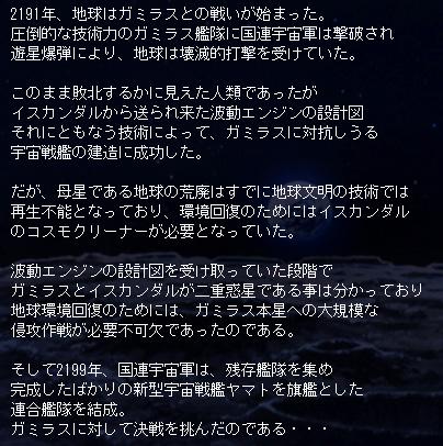 雷神7世界系改造04-08