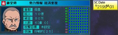 雷神7世界系改造04-12