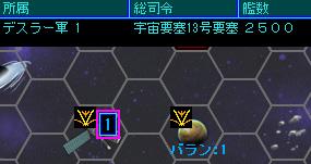 雷神7世界系改造04-13