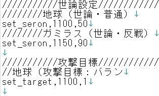 雷神7世界系改造04-15