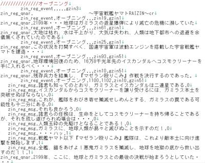 雷神7世界系改造04-19