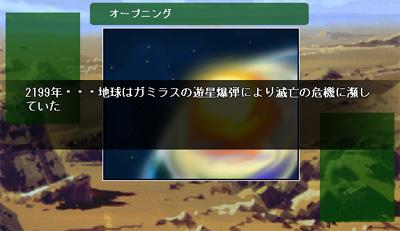 雷神7世界系改造04-20