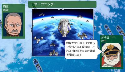 雷神7世界系改造04-21