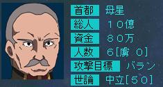 雷神7世界系改造04-22