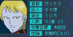 雷神7世界系改造04-23