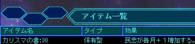 雷神7世界系改造04-24