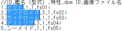雷神7世界系改造05-01