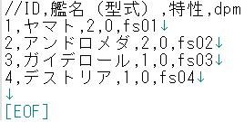 雷神7世界系改造05-05